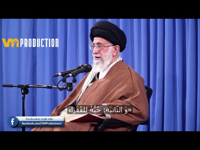 Əhlibeytin Salman Farsiyə sevgisinin sirri - Ayətullah Xamenei