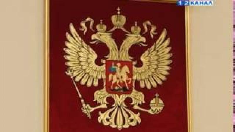 Новые граждане РФ приняли присягу