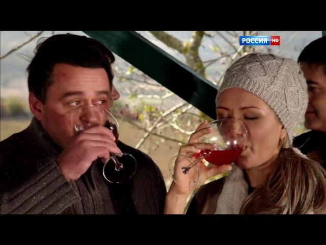 Истина в вине 3-4 серия / Русская мелодрама новинка про деревню и любовь