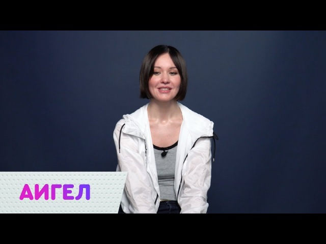 АИГЕЛ – озвучка Мойдодыр Импровизация | On Air