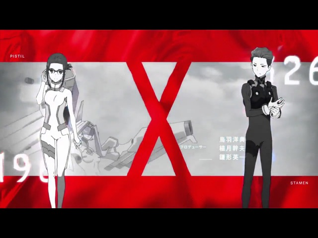 Darling in the FranXX Милый во Франксе opening