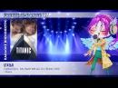FTD-2017 - Karaoke Внеконкурс - Статья (Celine Dion - My Heart Will Go On (Titanic OST))