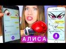 АЛИСА РУГАЕТСЯ САМА С СОБОЙ Соревнования КТО ЛУЧШИЙ Яндекс Алиса Elli Di