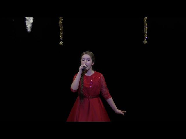 Новогодний концерт. Вокал. Софья Леонова