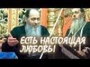 Прощёное Воскресенье Жить ЛЕГКО Начало Великого Поста Головин Владимир