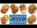 6 Peinados de Boda Faciles y Rapidos con trenzas Elegantes para Matrimonio Fiesta