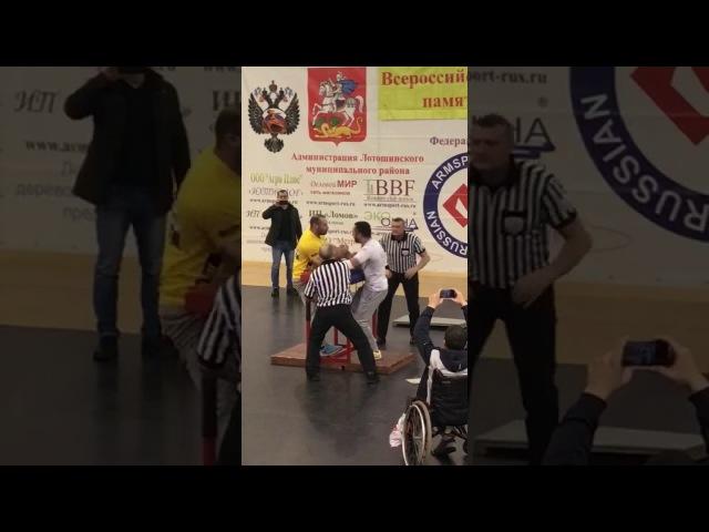 Лотошино 2017- Хаспеков vs Золоев (правая рука)