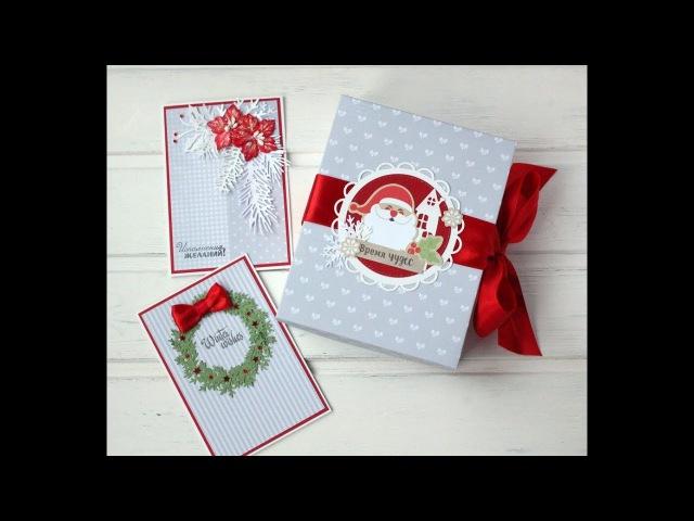 Мастер класс | Коробка для подарка | Новогодний декор | Скрапбукинг