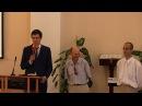 Субботнее Богослужение 05.08.2017.г. Проповедует Антон Бойков