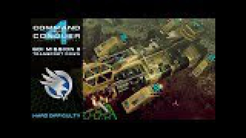 CC 4 Tiberian Twilight - GDI Mission 3 - Transport Down [Hard] 1080p