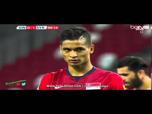 ★ SINGAPUR 1 - 2 SIRIA ★ RUSIA2018 FIFA ELIMINATORIAS - Clasificacion al Mundial