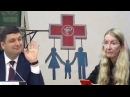 Доктор CMEPTb-Супрун - теперь ее ничто не остановит