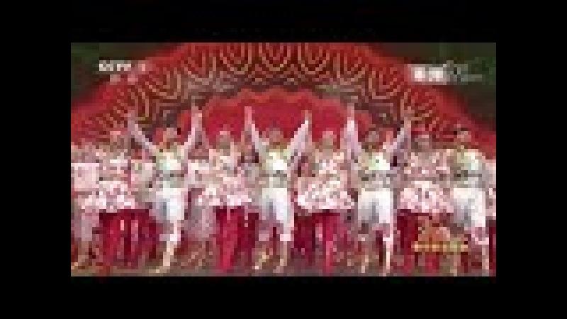[2018央视春晚]民族歌舞《中华手拉手》 表演:云朵 云飞 曹芙嘉   CCTV春晚