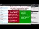 Паразиты, псориаз и трансфер фактор от Е.Бейсембаева