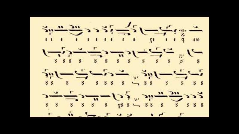 Рождество Христово - причастен - глас 1 / Даниил Протопсалт