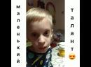 """видео архив №1🦋 on Instagram """"ути боже, кавер на Егора Крида 😍 . . больше каверов здесь » @tpm.ly . . . . . . . . . . . . . . . __..."""