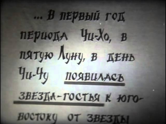 Происхождение и развитие небесных тел 1983 г ghjbc[j;ltybt b hfpdbnbt yt,tcys[ ntk 1983 u