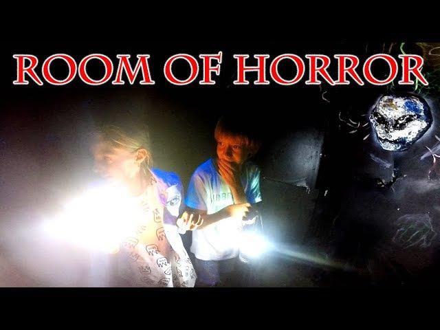 Шок и Ужас! Дети до смерти испугались в комнате страха!
