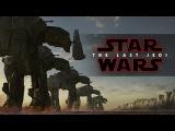 Звёздные войны Последние джедаи  Трейлер