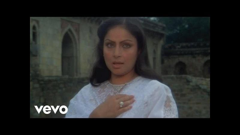 Pighalta Aasman | Rakhee | Shashi Kapoor | Kishore Kumar | Alka Yagnik