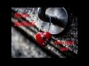 Rock Ballads - Non Stop Mix