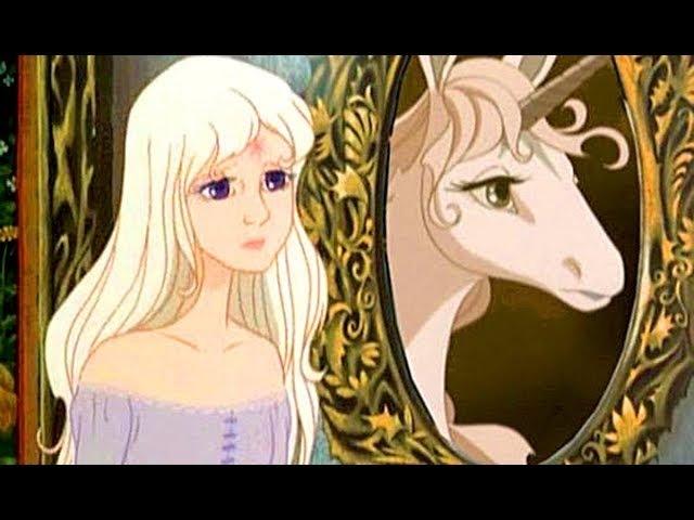 Последний Единорог Last Unicorn