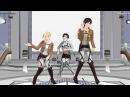 Танцы с Леви-MMD