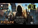 Harry Potter: Hogwarts Mystery - Геймплей