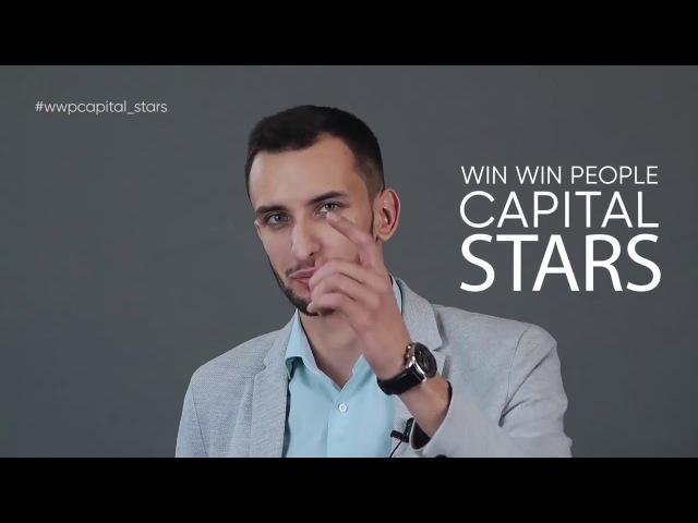 WWPC Студийная презентация компании