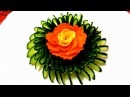 Чудесная роза из моркови и украшения из огурца Как красиво нарезать овощи - Украшения стола
