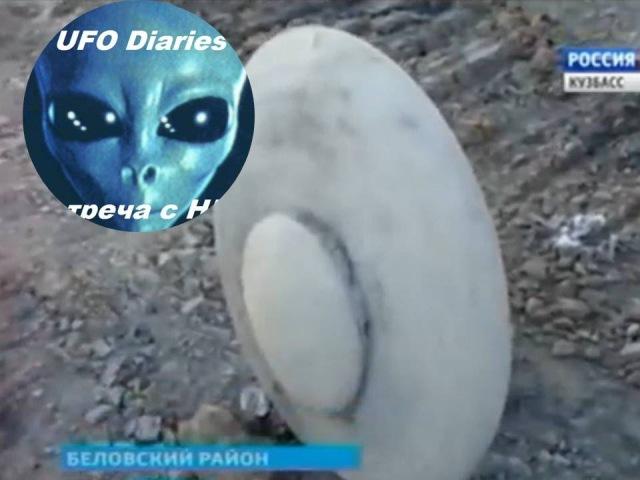 Каменную тарелку нашли в беловском разрезе