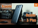 Подробный обзор Xiaomi Redmi 5 Plus. Достойная замена Xiaomi Redmi Nore 4x