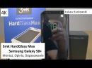 Szkło hartowane HardGlass Max 3mk dla Samsung Galaxy S8/S8+ | Montaż, Szkło Idealne :)