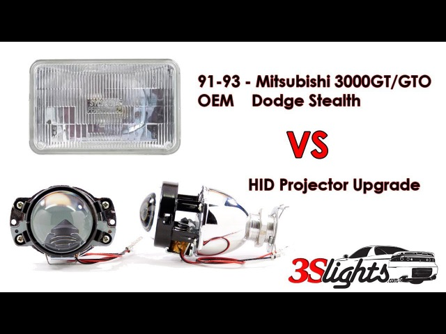 Mitsubishi 3000GT 91-93 OEM 4x6 Headlight vs HID Projector Retrofit
