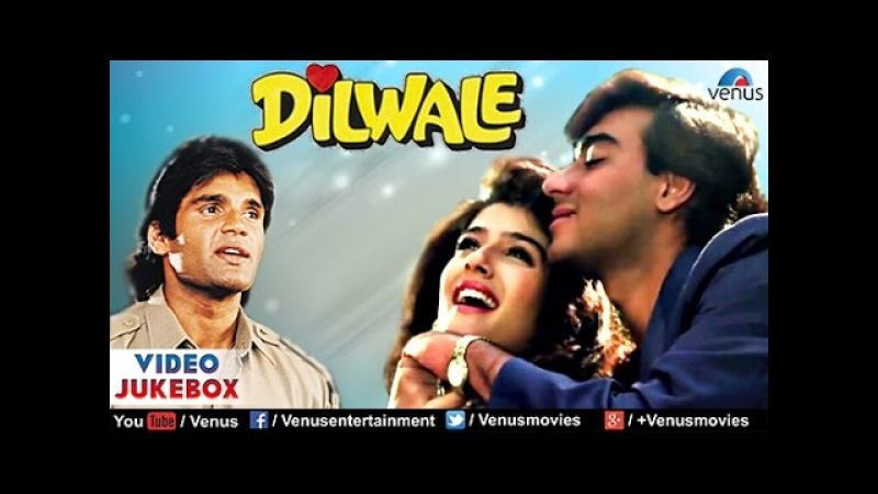 Dilwale Video Jukebox | Ajay Devgan, Raveena Tandon, Sunil Shetty, Paresh Rawal |