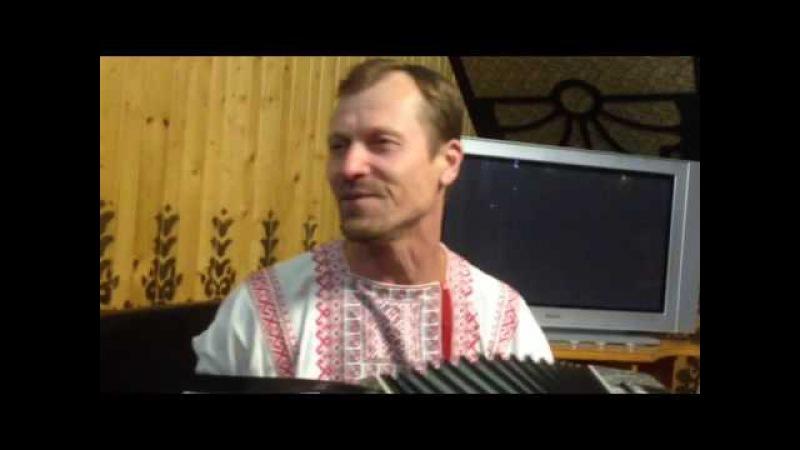 Наигрыш Полянщина на гармони - Александр Кормильцев