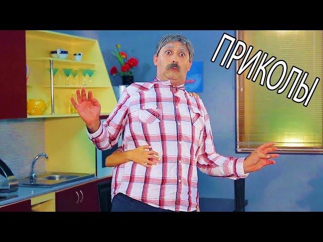 Full House - Mkoi bocer / Фул Хаус - приколы Мкртича / Ֆուլ հաուս - Մկոի բոցերը