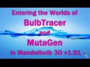 New in Mandelbulb3D v1.91 | The Bulb Tracer and MutaGen Modules