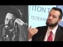 Рав М.Финкель Я.Свердлов - черный демон революции