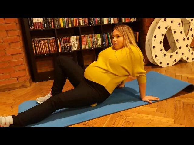 Защемление седалищного в беременность.