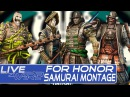 For Honor ALL Samurai Class Trailers - Samurai Nobushi, Shugoki, Orochi Kensei Class in For Honor