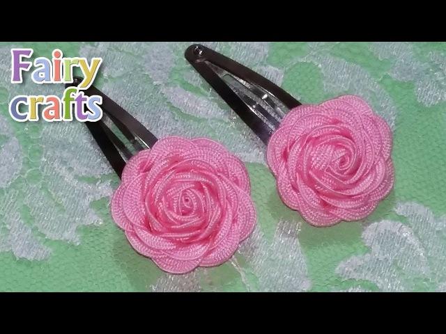 Как сделать цветок розу из ленты Зиг-Заг заколки для волос своими руками за 5 минут