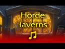World of Warcraft - Music Ambience - Horde Taverns