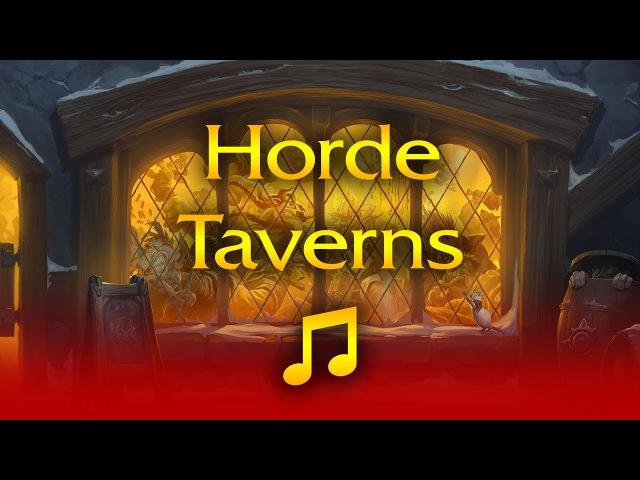 World of Warcraft - Music Ambience - Horde Taverns
