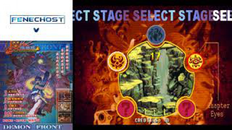 Demon Front Arcade Gameplay 2002 Retrogame Full