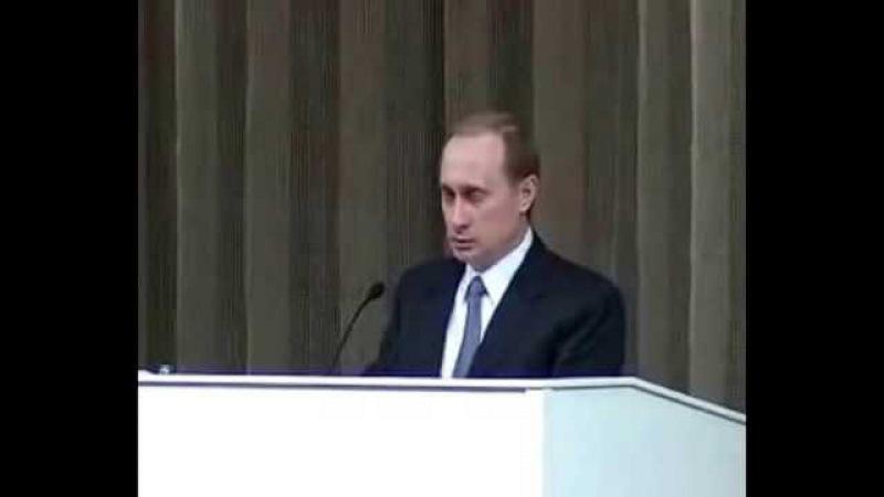 Новый 2000 год - начало эпохи президента России Владимира Путина