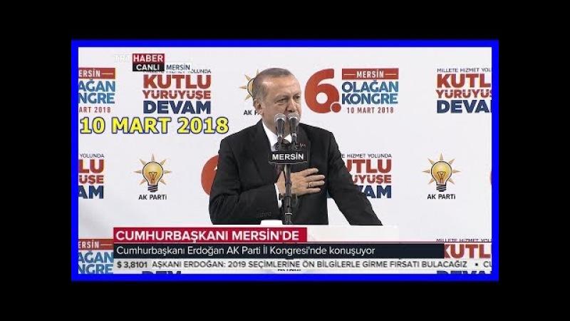 Cumhurbaşkanı Erdoğanın AK Parti Mersin 6. Olağan İl Kongresi Konuşması 10.3.2018