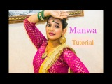 Manwa Laage Dance Tutorial