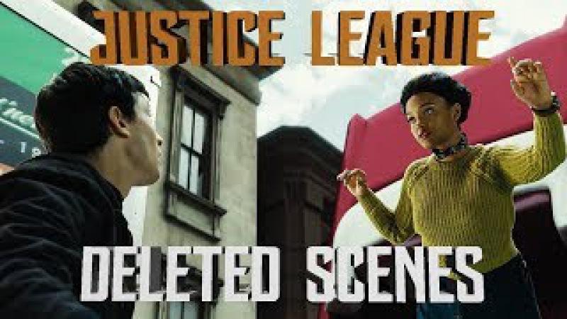 DELETED SCENES 'JUSTICE LEAGUE' Iris West, Superman...