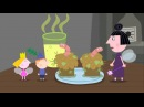 Ben And Holly's Little Kingdom Mrs Witch Episode 15 Season 1